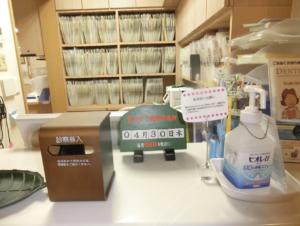 入り口・アルコール除菌剤